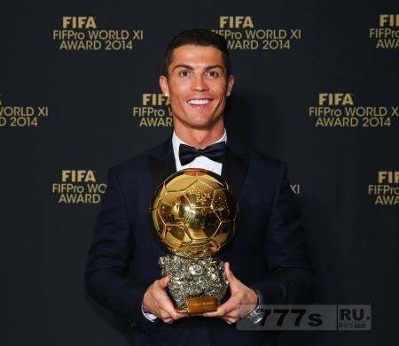 Золотой мяч, самая престижная награда.