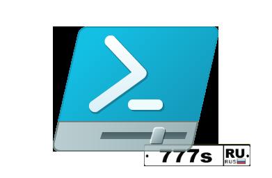 Новости IT: PowerShell теперь opensource