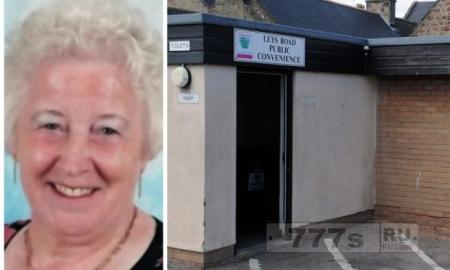 Пропавшая пенсионерка была найдена запертой в туалете в течение 21 часов