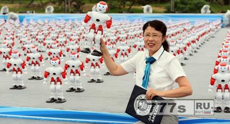 Интересно: в Китае побили рекорд по количеству одновременно танцующих роботов