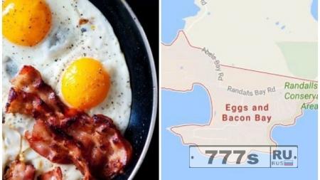 Веганы хотят заменить название области Залив Яйца с Беконом на что-то более благозвучное