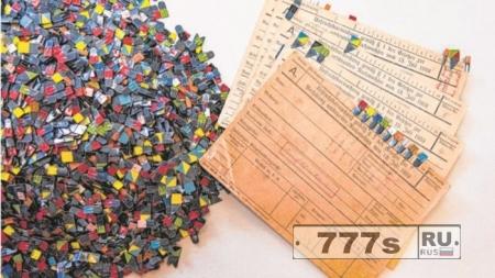 Происшествия: найдены документы о принудительной стерилизации времен нацистской Германии