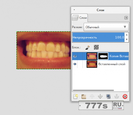 Урок: Отбеливание зубов на фото в GIMP