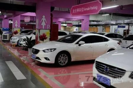 Все больше парковок только для женщин открывается в Китае
