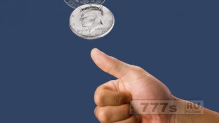Подбрасывание монетки, чтобы принять важное решение «действительно может сделать вас счастливее»