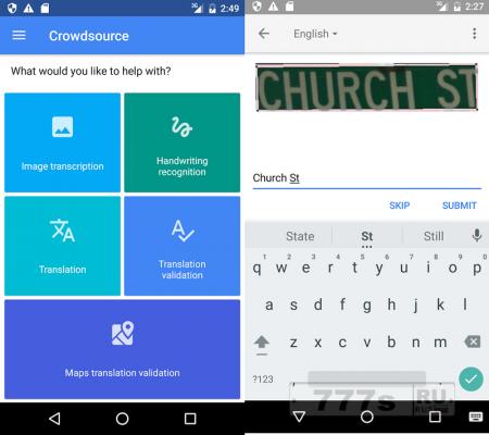 Новости IT: Google ззапустил краудсорсинговое приложение для улучшения результатов поисковой выдачи и переводов