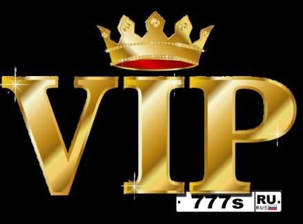 Интересно: необычная выходка VIP гостей