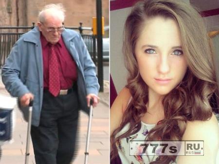 83-летний пенсионер избежал тюрьмы и заплатит штраф за то, что сбил насмерть подростка