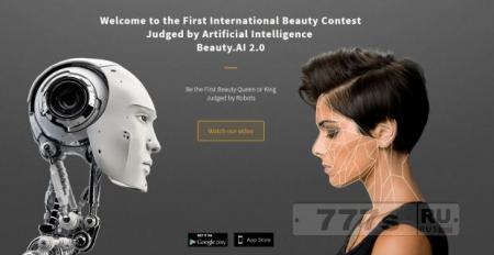 Роботы были судьями на конкурсе красоты, результат отчасти расисткий