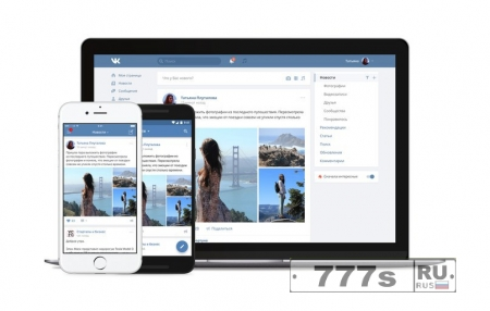 Новости IT: в приложение Вконтакте для iOS вернули музыку, нововведение доступно не для всех стран