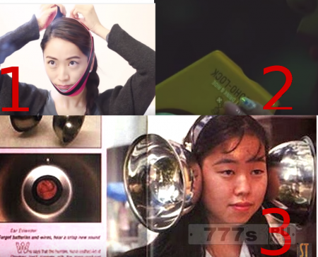 Интересно: тройка невероятно странных японских изобретений