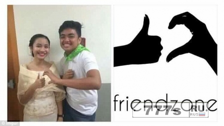 Понятие «зона дружбы» скоро станет смайликом