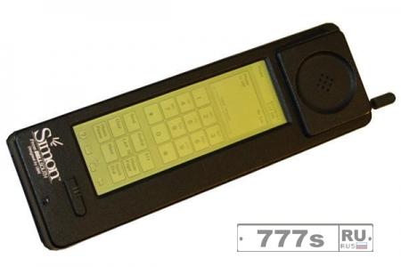 История IT: первый смартфон
