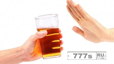Что делать для снижения потребления алкоголя