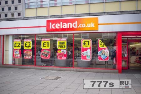 Исландия, как страна может подать в суд на Исландию, как продовольственный магазин