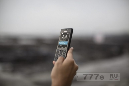 Новости IT: Microsoft выпустит два кнопочных телефона под брендом Nokia