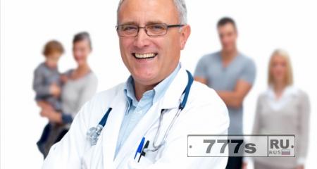 Налогоплательщики платят £ 400 млн в год, чтобы врачи общей практики, лечили миллионы несуществующих людей.