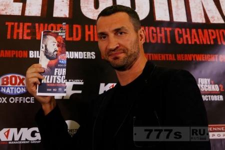 Бой Энтони Джошуа против Владимира Кличко под угрозой краха из-за украинцев, настаивающих на титуле WBA
