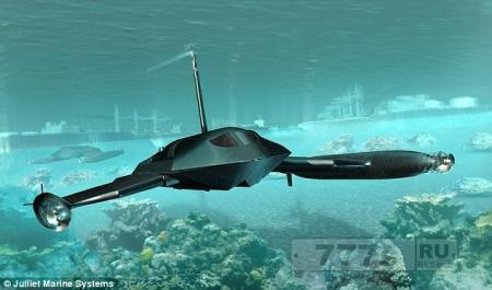 Корабль-призрак: Stealth военное судно может скользить по воде и погружаться