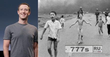 Facebook разрешит графику и сообщения насильственного характера