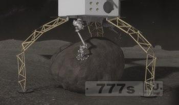 Наука: в NASA планируют переместить астероид