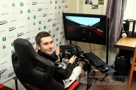 Студент увлекающийся компьютерными играми стал членом команды BMW, так как он стал чемпионом в интернете