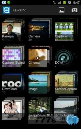 Лайфхаки: скрываем файл из галереи Android