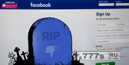 Фэйсбук решил убить всех своих пользователей