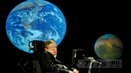 Стивен Хокинг считает, что астероиды «серьезная угроза» для человека
