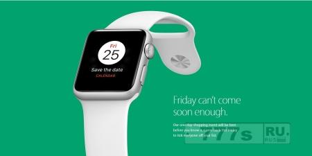 Apple, проведет свою первую распродажу в черную пятницу за многие годы