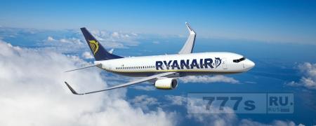 Интересно: ирландская авиакомпания обещает бесплатные билеты