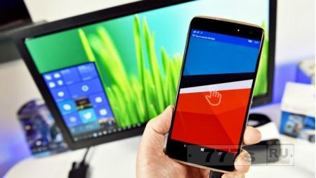 Новости IT: смартфоны на мобильной Windows станут по функционалу ближе к ПК