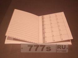 Лайфхаки: как создать персонализированный бумажный блокнот