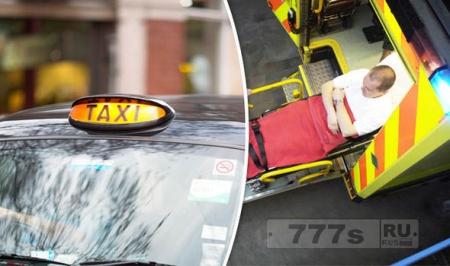 Скорая помощь в Британии начинает использовать такси, чтобы сократить расходы на вызовы