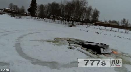 Почему бы не утопить Крузак в озере зимой, когда есть деньги?