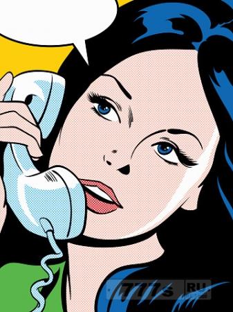 Вы знаете, номер вашего домашнего телефона? Миллионы людей нет.