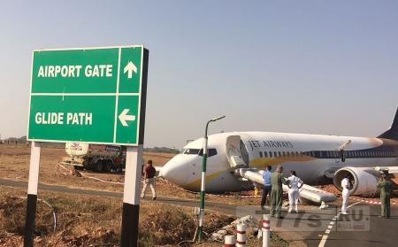 Самолет занесло при взлете, раненым оказана помощь