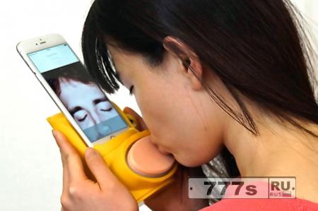 Новости IT: телефонный поцелуй