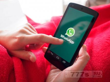 Где не будет работать WhatsApp в 2017 году