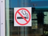 Политика и общество: Минздрав РФ предлагает существенно ужесточить законы относительно курения