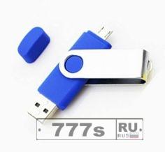 В Facebook можно будет авторизироваться через USB-накопитель