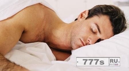 Как важно спать ночью.