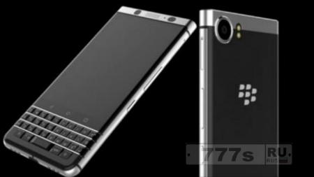 BlackBerry заканчивает выпуск смартфонов.