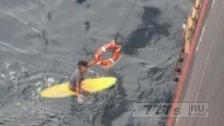 Счастливого серфера унесенного в открытый океан спасли через 16 часов.