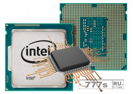 Новости IT: найдена уязвимость в процессорах Intel