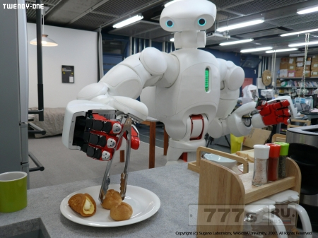 Франция планирует дать каждому взрослому 740 евро в месяц как компенсацию, что роботы могут занять рабочие места.