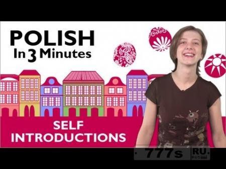 Англичинам надо учить Урду и польский языки, чтобы быть более гостеприимными для иммигрантов.