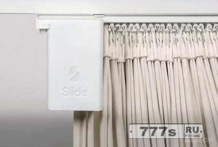 Устройство Slide сделает ваши шторы