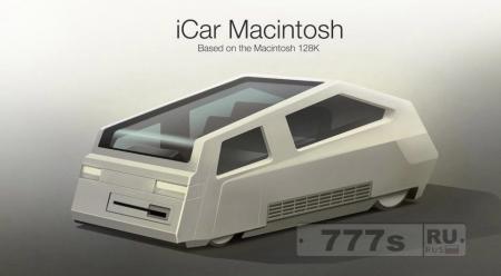 А как будет выглядеть автомобиль Apple ICar ?