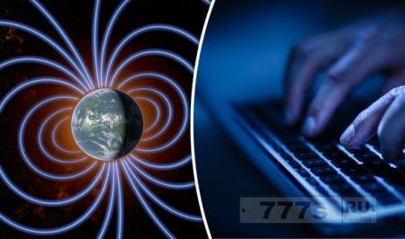 Геофизическое явление угрожает интернету затмением.